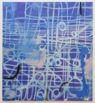 """Carmagedon"", 2011, Acrylic, fiberglass and resin on canvas,  228 x 200 cm"