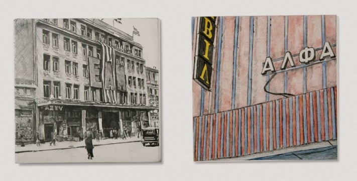 Cease Fire, 2012 (detail), Oil, acrylic, pencil, colored pencil, watercolor on 6 panels, 4 panels 18 x 18 cm and 2 panels 13 x 13 cm