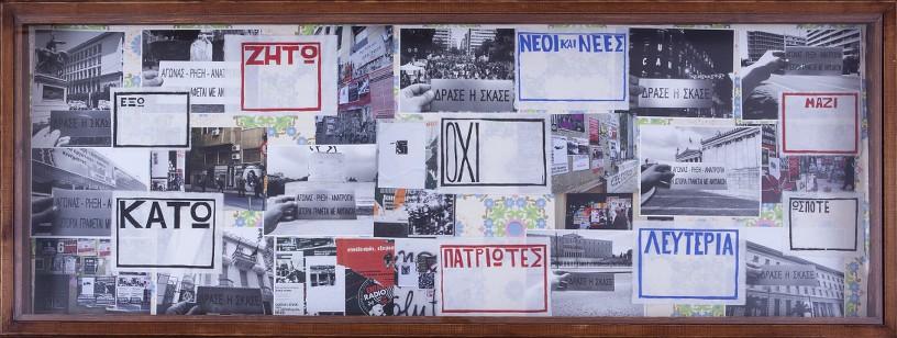 Eirene Efstathiou Proposals for Alternative Message Delivery, 2011 Vitrine: 20 lamda prints, 4 woodblock prints 160 x 60 x 95 cm